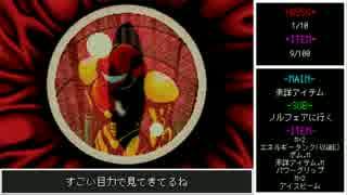 【ゆっくり】メトロイドゼロミッション ノーダメ100%2時間以内クリア Part1