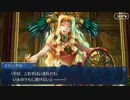 Fate/Grand Orderを実況プレイ バビロニア編part33