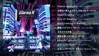 【maras k】 Beat Piano Music2 Non Stop Mix 【kors k × まらしぃ】 thumbnail