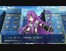 Fate/Grand Orderを実況プレイ バビロニア編part36