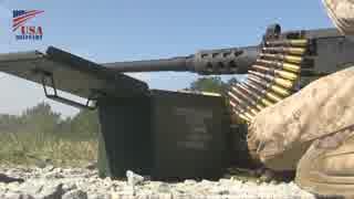 【米海兵隊】ブローニングM2 12.7mm重機関銃の実弾射撃訓練