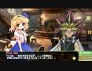 【SW2.0】ゲーマー達のラクシア探訪記 3-2【ゆっくりTRPG】