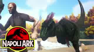 ゼロから始める恐竜生活へようこそ! 第三話
