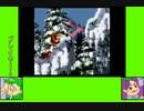 #4-1 イケメンジョゲーム劇場『スーパードンキーコング』