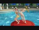 【エロ注意!】エッチで可愛い女の子と戯れます!!!!2【DOAX3】