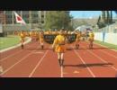 京都橘高校吹奏楽部 アメリカバンドフェスタ2012