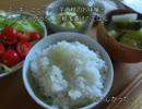 日々の料理をまとめてみた#32 -6食-