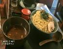 【これ食べたい】 つけ麺 その4