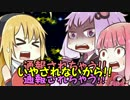 【星のカービィSDX】弦巻スープレックス