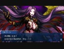 Fate/Grand Orderを実況プレイ バビロニア編part39