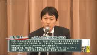 【中野剛志】侵略戦争に賛成した日本、反