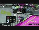 【スプラトゥーン】vsリッター全1【タチウオタイマン】
