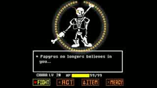 Disbelief.papyrus