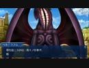 Fate/Grand Orderを実況プレイ バビロニア編part42