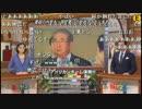 3.11ミヤネ屋地震速報(ニコニコ実況付)