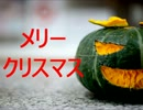 私このパイ、キライなのよね【かぼちゃとニシンのパイ】