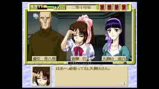 【実況】美少女名探偵が華麗に解決!【#