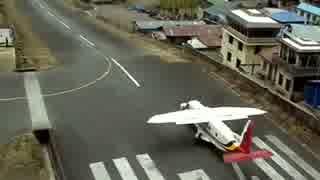 世界一危険な「テンジン・ヒラリー空港(