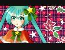 【初音ミク・巡音ルカ】クリスマスのうた【オリジナル曲】