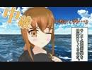 【艦これ】すずめ提督の0から始める艦これ日誌51【MMD紙芝居】