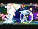 【BBCF】ジンキサラギのコンボ動画3