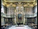世界の美しい図書館集めてみた【第二弾】
