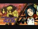 【ADVANCED実況】 全力ボウケンシャーが行く世界樹の迷宮V 【Part23】
