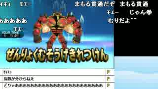 【ch】うんこちゃん『ポケモンSM レート戦』part1【2016/12/18】