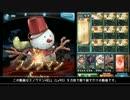 スノウマンHELL(Lv90)を力技で殴り殺す動画 thumbnail