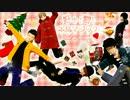 【MMDワートリ】好き!雪!本気マジック踊らせてみた【17歳組5人】