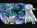 【ポケモンSM】ヤケモン達と強くなるシン