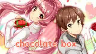 ■chocolate box [オリジナルMV] 歌って