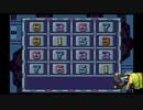 【ロックマンX2】いい大人達のゲームエンパイアSP!('16/12) 再録 part15