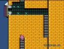 【ロックマン2】クイックブーメランで壁抜け その2