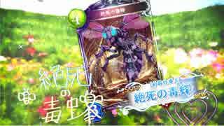 迫真はぇ^~部 蠅の王の裏技.NecroSaikou