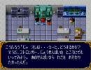 【実況人】ヒーロー戦記11-2【久しぶりプ