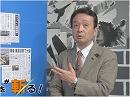 【井上和彦が斬る!#58】ニュースを斬る![桜H28/12/20]
