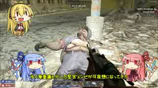 [7days to die]まったり7日間で死ぬのかな