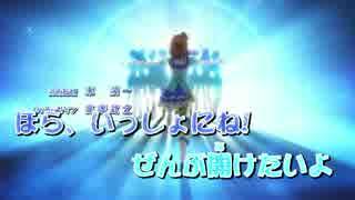 【ニコカラHD】青空Jumping Heart TVsize