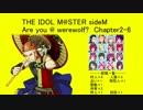 【iM@S人狼】sideM人狼2-6