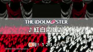 「THE IDOLM@STER PRODUCER MEETING 2017