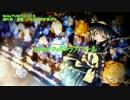【東方ニコカラ】 NeGa/PoSi*ラブ/コール 【凋叶棕】
