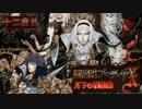 悪魔城プロデュサX 月下の夜想曲 十二曲目