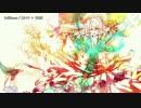 【ニコカラ】Brilliance【off_v】