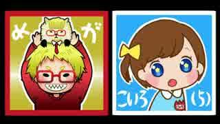 【実況】マリオカート8は しゅごいいいみたい(^○^) thumbnail
