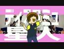 【ナナヲアカリ】 ディスコミュ星人 【弾いてみた】