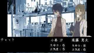 しぐれと時雨の『Room-0-』(Kyo。味) chapter-0