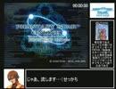 GC版ファンタシースターオンラインEP1&2+ RTA_2時間55分55秒_Part1/5
