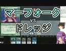 【MTG】ゆかり:ザ・ギャザリング #59 安