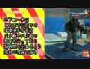 【公式】【メトロクロス代行社】バク宙を達成せよ【第1話】ランナーの挑戦!